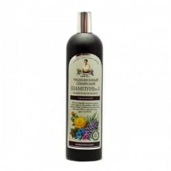 Receptury Babuszki Agafii Szampon syberyjski tradycyjny Nr1- wzmacniający 550 ml