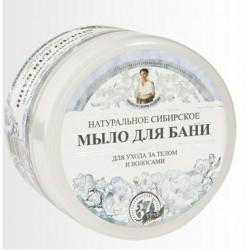 Receptury Babuszki Agafii Naturalne syberyjskie białe mydło Agafii 500 ml