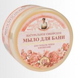 Receptury Babuszki Agafii Naturalne syberyjskie kwiatowe mydło Agafii 500 ml