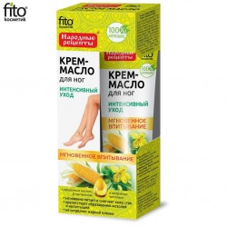 """Fitocosmetics Krem-olejek do stóp """"Intensywna pielęgnacja"""" 45ml"""