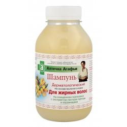 Apteczka Agafii Szampon Dermatologiczny do Włosów Tłustych 300 ml