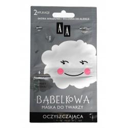 AA Bąbelkowa Maska do twarzy oczyszczająca  4g x 2