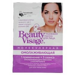 Fitocosmetics Beauty Visage Maseczka na tkaninie Molekularna  25ml