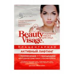 Fitocosmetics Beauty Visage Maseczka na tkaninie placentowa  25ml