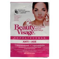Fitocosmetics Beauty Visage Maseczka na tkaninie Anti-Age  25ml