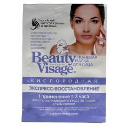 Fitocosmetics Beauty Visage Maseczka na tkaninie Tlenowa  25ml