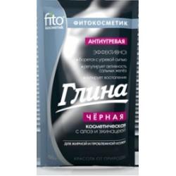 Fitocosmetics Glinka czarna przeciw trądzikowa do cery tłustej i mieszanej 60 g