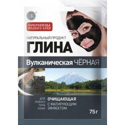 FITO*Glinka  75g czarna wulkaniczna-oczyszczajaca