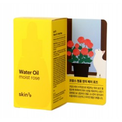 SKIN 79 Water Oil Olejek wodny Firming Geranium  20ml