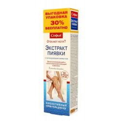 SOFIA Krem-żel do nóg chłodzący z ekstraktem z pijawki lekarskiej  125ml