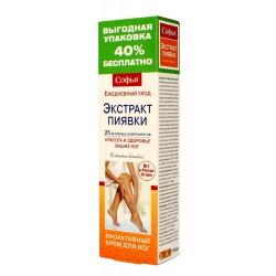SOFIA Krem do nóg na żylaki z ekstraktem z pijawki lekarskiej  125ml